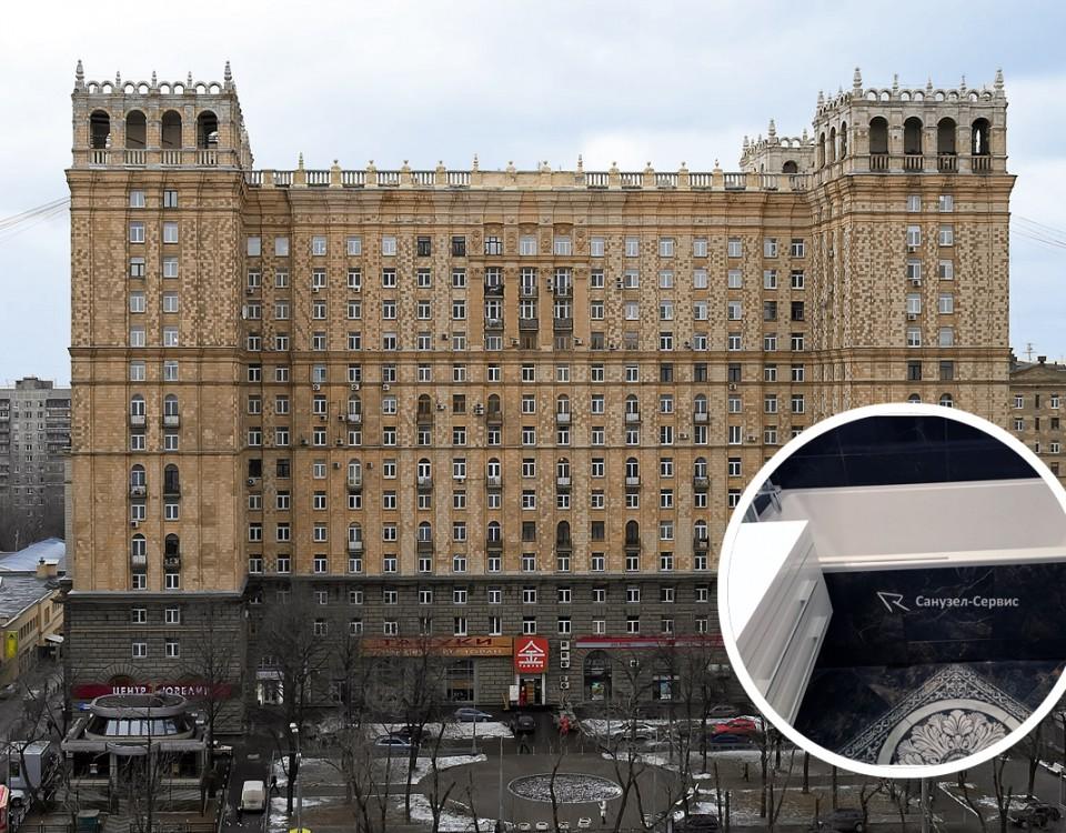 ремонт санузла в сталинке